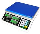 ACS-XC-B南昌計數電子秤,上饒計數電子桌秤,撫州計數桌秤特點