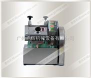 电瓶甘蔗榨汁机HH-36A型
