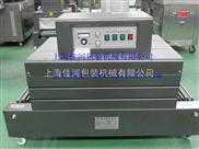 上海热收缩包装机