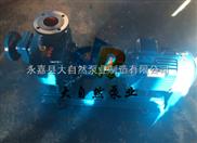 供应50ZX10-40无密封自吸泵 自吸泵价格 无密封自控自吸泵