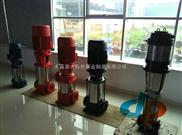 供应CDLF2-70立式多级泵厂家 高压多级泵 CDLF立式多级泵