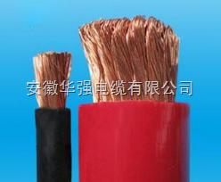 RVVZ 1*120 软电力电缆