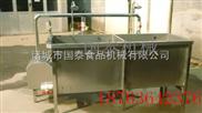 GT-II-洗菜机