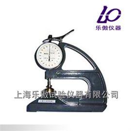 HD-10防水卷材测厚仪价格