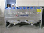 供应 节能1500型油炸机 利杰不锈钢恒温油炸锅
