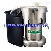 WF-B2000-商用榨汁机