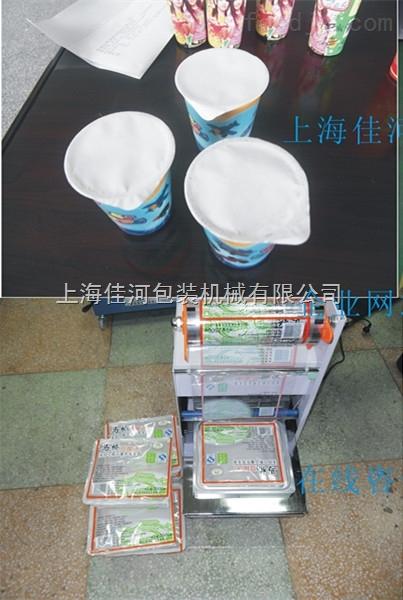定做手动、半自动封盖机 奶茶豆浆封口机