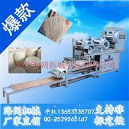 多功能壓面機混沌皮面條一體機的使用功能