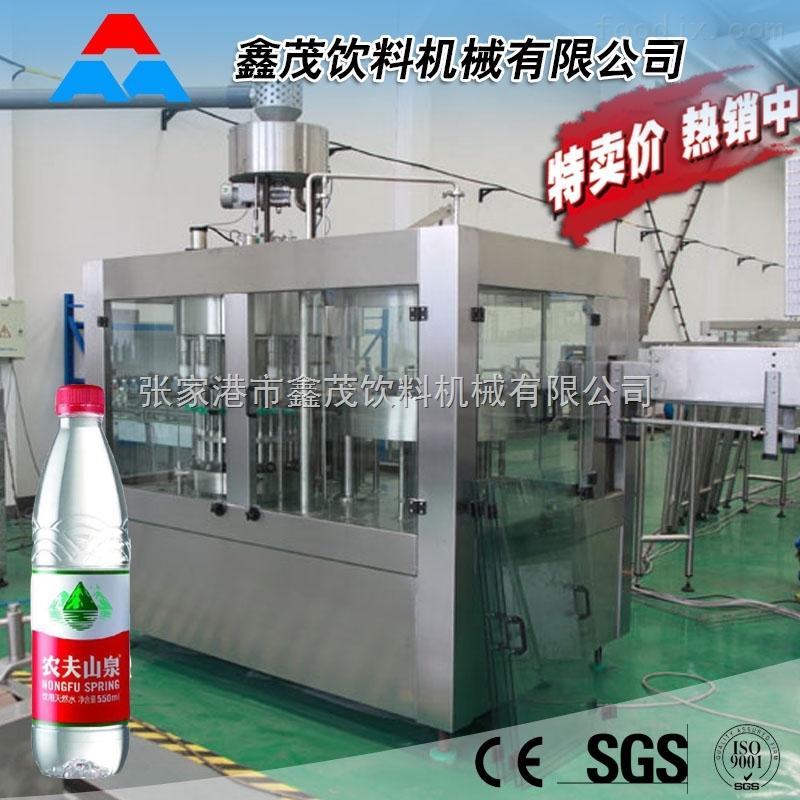 PET瓶装纯净水 小瓶矿泉水灌装生产线 全自动灌装机 饮料机械厂家