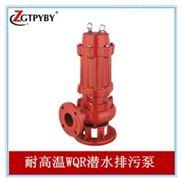 高温污水泵大棚灌溉使用高温污水泵厂家