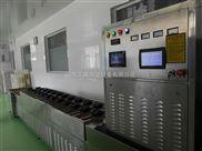 山东微波干燥设备-友情推荐-立威微波设备