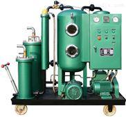 【供应】板式滤油机 板框过滤机 厂价直销 全国联保 推广