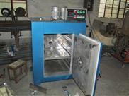 遠紅外高低溫自控焊條烘箱 型號: YGCH-500庫號:M267638