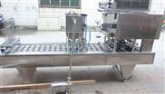 全自動綠豆沙冰機綠豆沙冰生產線紅豆沙冰灌裝封口機