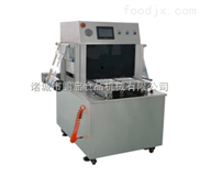 PQ-4果蔬气调保鲜包装机