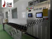 LW-50KWCGA-专业生产宠物食品微波烘干机 微波杀虫设备