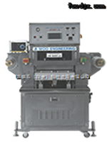 KSL MAP-J2肉制品气调包装机
