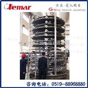 1000kg/h吲哚盘式干燥器