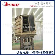 大盘直径φ2200乙酰丙酮钙盘式干燥机