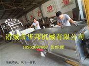 净菜加工生产线流程 304不锈钢蔬菜清洗机 蔬菜漂烫机