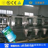 自动大桶纯净水设备
