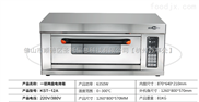 共好 商用电烤箱 二层四盘电烤箱电烘炉两层四盘智能面包烤箱24A