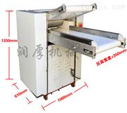 全自动揉面机 压面片机 商用揉面压面一体机