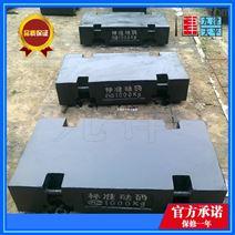 南通1000kg標準砝碼1噸鑄鐵砝碼批發報價