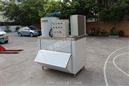 1吨片冰机价格,雪人制冰机