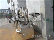 调味品专用高效涡轮高速粉碎机