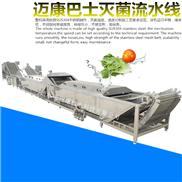 PF-5800-供應低溫殺菌設備 噴淋巴氏殺菌機 巴氏果蔬漂燙機