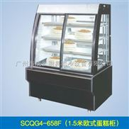 成云SCQG4-658F1.5米欧式蛋糕柜