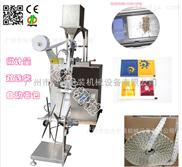 旭光-多功能包装机,微计量包装机,小袋胡椒盐调味料包装机械厂家