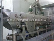 咖啡豆流化床干燥设备
