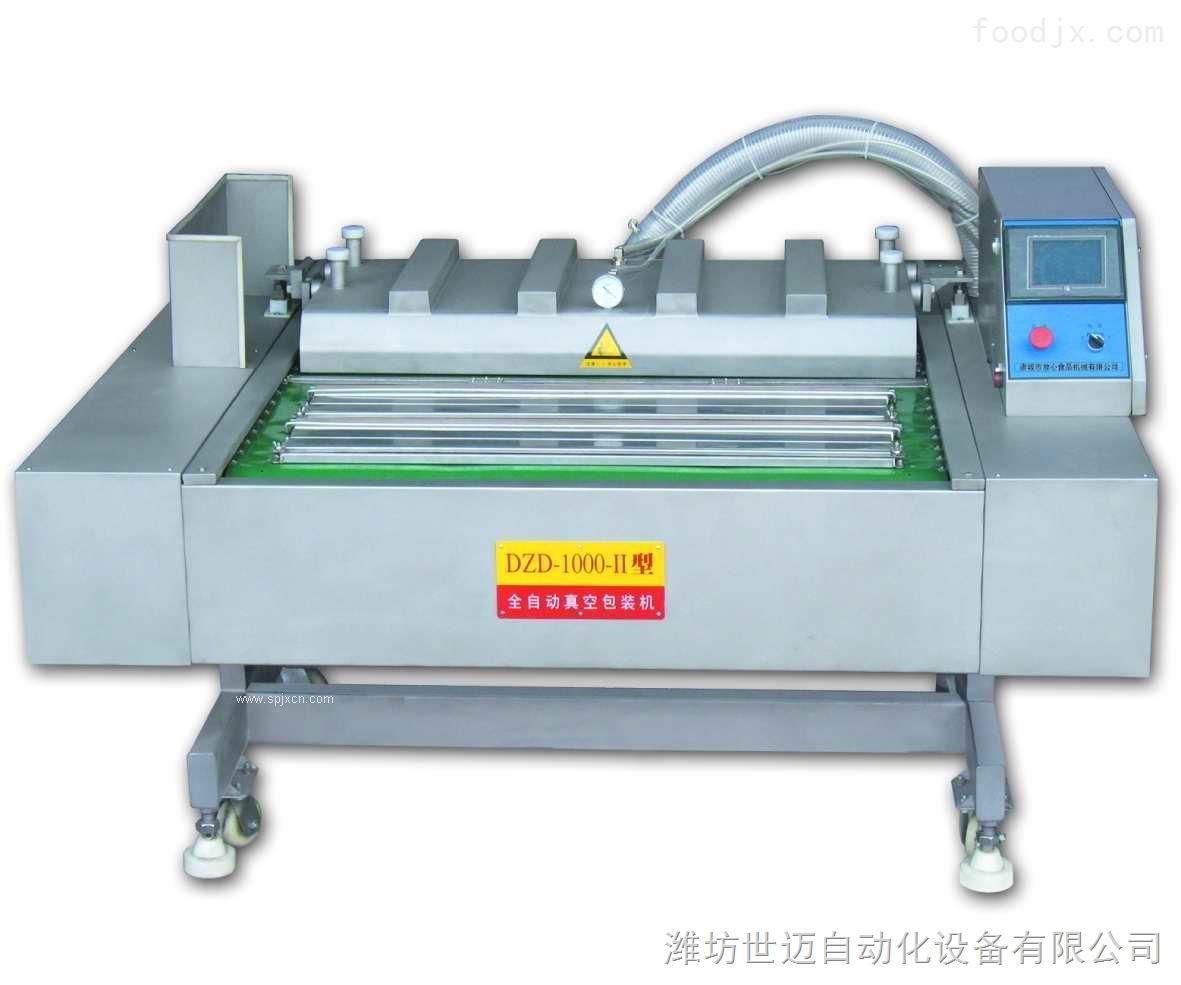 滚动式豆干真空包装机-潍坊世迈自动化设备有限公司