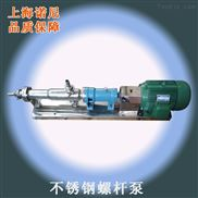 热销回转式螺杆泵