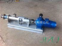 不锈钢单螺杆泵/容积泵