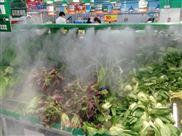 超市果蔬保鲜用加湿器 超声波工业加湿器推荐