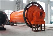 豫龙机械厂供湿式球磨机