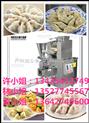 仿手工饺子机 新款饺子机 小型饺子机 饺子机厂家 饺子机价格