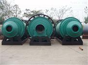 干式球磨机湿式球磨机物料粉磨设备矿物球磨设备厂家