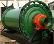 焦作褐铜矿生产线间歇式球磨机工作可靠