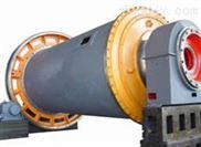 大型磷肥用球磨机——【保证安装】项城