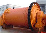 罗山3×12米冶金球磨机——保持清洁