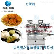 湖南长沙月饼自动包馅机,全自动包馅机,月饼机厂家