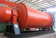 供应磨矿力度zui大,生产效率zui高的干式球磨机设备