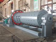 供应应用广泛的节能球磨机设备,设备厂家zui新报价行情