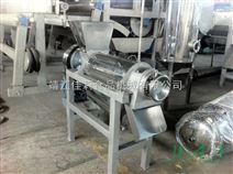 LZ型螺旋榨汁機