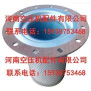 红五环空压机油细分离器LGU45A油分芯 油气分离器 汽水分离器 配件
