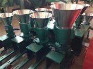 xy系列-济南地区饲料制粒机的价格